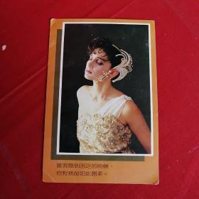 明信片:外国美女