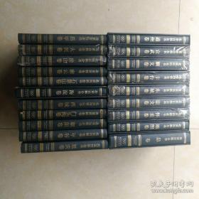 北京百科全书【18区县卷+总卷+地图卷】全20卷合售(编号本,仅印2000册
