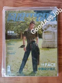 【绝版】【黄景瑜专区】风度 men's uno 2018年10月号 总第175期 时尚杂志 单册