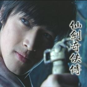 原盘电视剧2005仙剑奇侠传胡歌版 34集全 17碟 DVD5光盘碟片