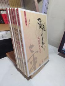 华夏中医论坛丛书·医道求真之壹:临床医案笔记(库存全新未翻阅)