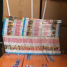 火影忍者盒装1-72册+地之卷+天之卷+外传共计75册完结版盒装