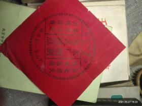 张家口第一食品厂包装纸