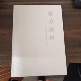中国儿童百科全书·上学就看:太空馆(百科版)