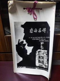 稀见美术广告设计资料:1980年工艺美术厂收集整理的国外《广告集锦》,高清照片装订成册,50张,长25.5宽15.5厘米。