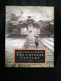 中国世纪 The Chinese Century