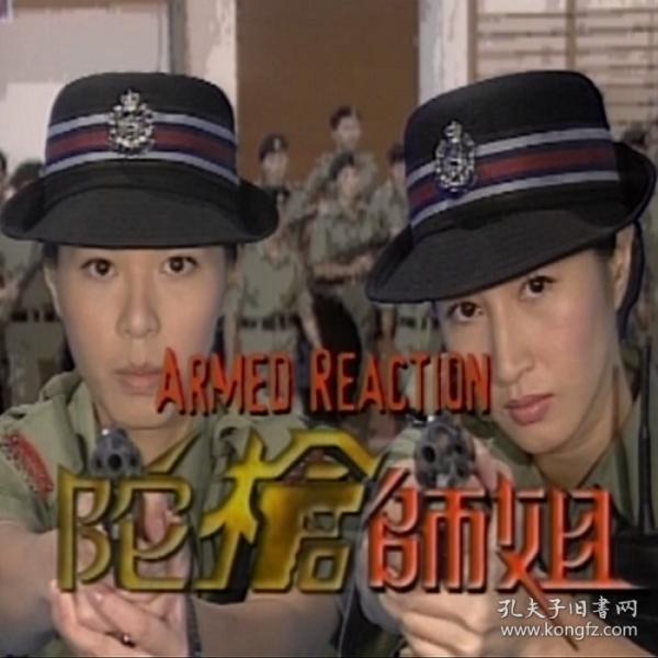 原盘电视剧TVB陀枪师姐1-3部欧阳震华版 11碟装DVD9光盘碟片
