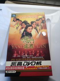 杨门虎将 电视剧 连续剧 10碟DVD