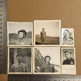 志愿军、解放军小照片6张(同一人)