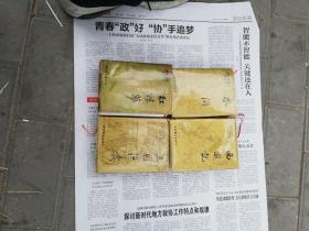 袖珍文库(红楼梦 西游记 三国演义 水浒传)
