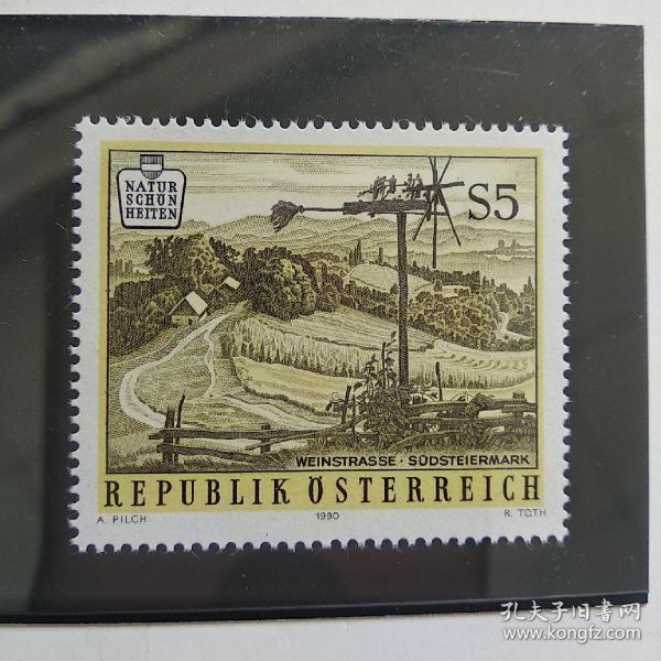风景风光山邮票