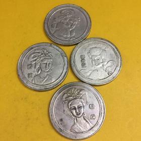 YHXD-01中国古代四大美女银元一套四枚