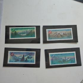 苏联邮票国际登山4全