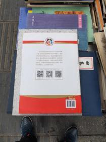 2015新版国家执业药师考试用书 应试指南 药学专业知识(一)