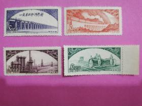 特5,伟大的祖国(第二组)建设邮票;全套4枚,新票