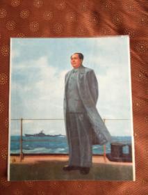 纪念中国共产党延生五十周年,