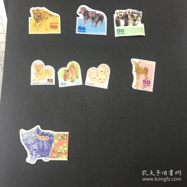 日本异形邮票 动物