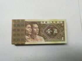 全新80版一角QA整刀原票(100张连号)