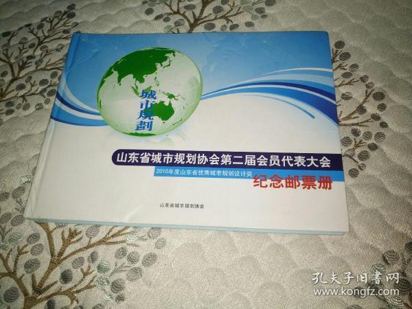《2011年邮票年册(全年)》详情见图!!