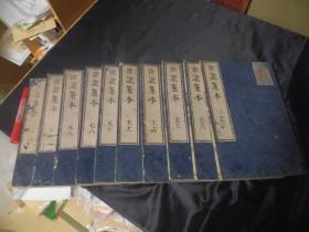 和刻本《世说笺本》20卷10册全、即刘义庆《世说新语》,、有万历、嘉靖序多首 包邮