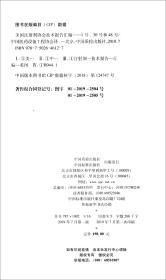美国注射剂协会技术报告汇编:1号、30和48号