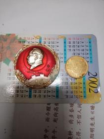 毛主席像章 广州地区无产阶级革命派 斗陶总指挥部 67.7.13