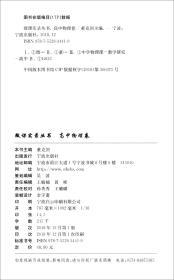 微课实录丛书(高中物理卷)