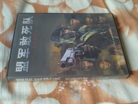 游戏光盘(盟军敢死队 使命召唤)简体中文版 未开封