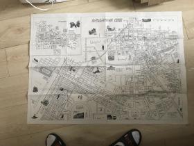 新京地图(原地址与现地址对照)侵华史料