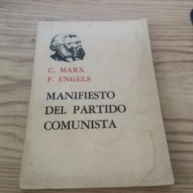 MANIFIESTO DEL PARTIDO COMUNISTA(马克思恩格斯共产党宣言)