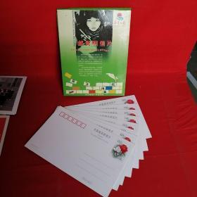 中国邮政明信片邮资明信片8张全未使用:湖南希望工程实施十周年纪念