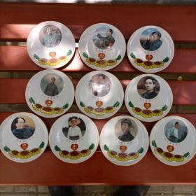 文革瓷器毛主席忠字小瓷盘,一套十个:毛主席在天安门、在西柏坡、在北京、在广州、在济南、在庐山、在天津、在陕北、在黄山、去安源,直径10.4厘米,品相完好,一九六八年制,适合收藏