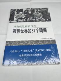 中国生活记忆建国60年民生往事【未拆封】