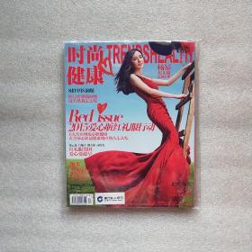 时尚健康2015年第9期 封面人物 杨冥