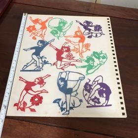 E-0424中国剪纸 中国民间剪纸CHINESE  PAPER CUTS 《 文革 体操 老剪纸 》手工制作 10张/卡纸尺寸:32cm*27cm