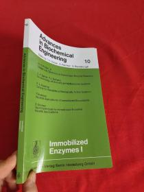 Immobilized Enzymes I    (16开)  【详见图】