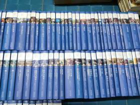 经典译林精装 《29本合售》 书名见图