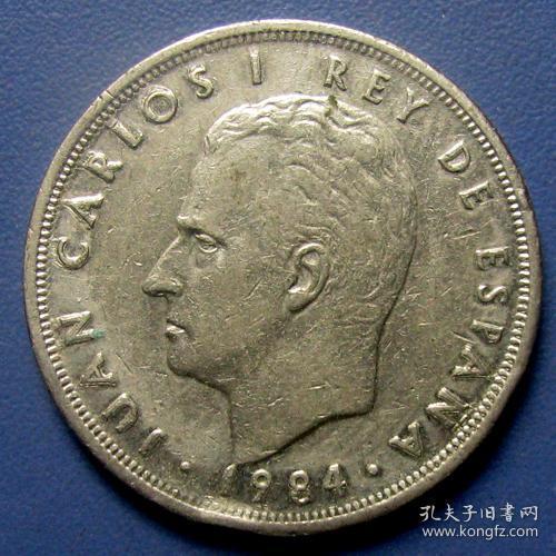 西班牙1984年硬币5PTAS,外国早期钱币!外国硬币!照片反光,实物更美,保真