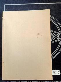 中医正骨 2006年第10 11 12三册合售