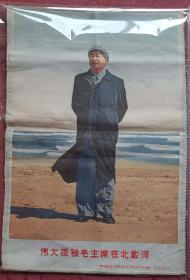 文革时期杭州东方红丝织厂敬制【毛主席在北戴河】织锦绣像