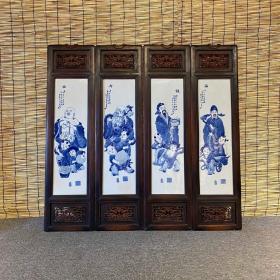 福禄寿禧 青花人物瓷板画 四条屏挂屏
