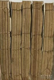 纲鑑易知录 线装20册、92卷( 1923年) 扫叶山房