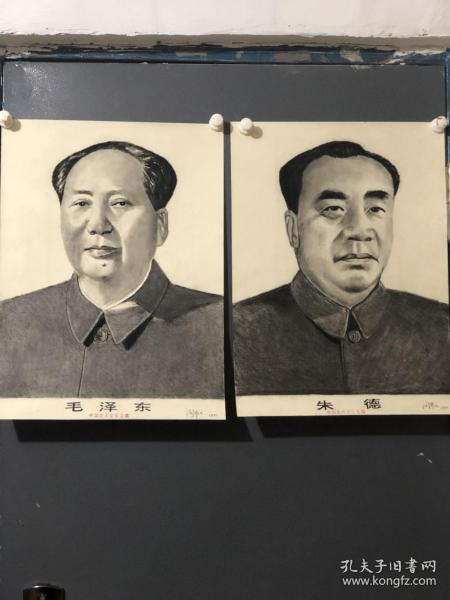 毛泽东与朱德素描