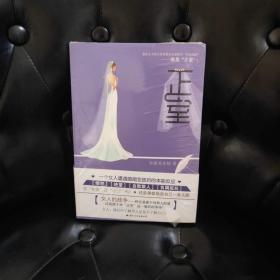 正室 紫苏水袖