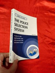 How to Pass the Police Selection System   (大32开)  【详见图】