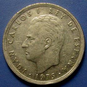 西班牙1975年硬币5PTAS,外国早期钱币!外国硬币!照片反光,实物更美,保真