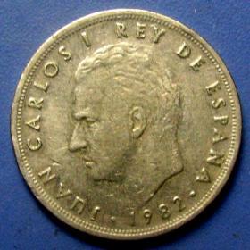 西班牙1982年硬币5PTAS,外国早期钱币!外国硬币!照片反光,实物更美,保真
