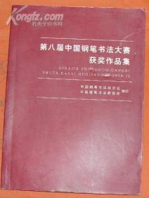 工农兵画报 1969年(76、77期)合刊