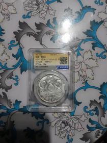 比利时独立150th银币,正面五君王图