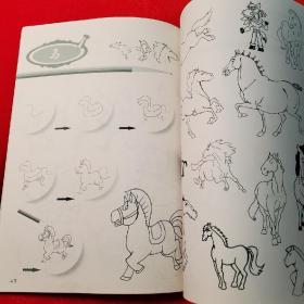 教你画动物--教你画卡通